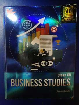 12th COMMERCE complete book set  + FREE English JPH guide book