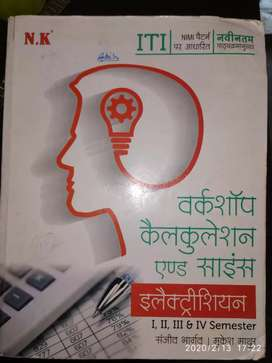ITI Books Electrical (nimi Pattern)2018-19