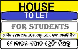HOUSE RENT FOR STUDENTS OR BACHELOR(NH-5,ANKULI)6 Students allowed.