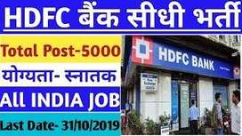 Bank process urgent job openings for CCE and Backend jobs in NCR.