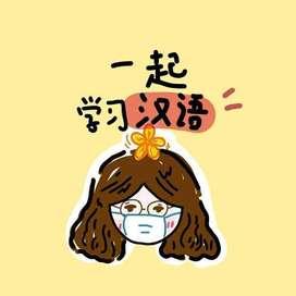 Les Privat Mandarin Online