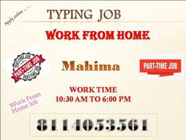 Offline Typing and Data Entry Work