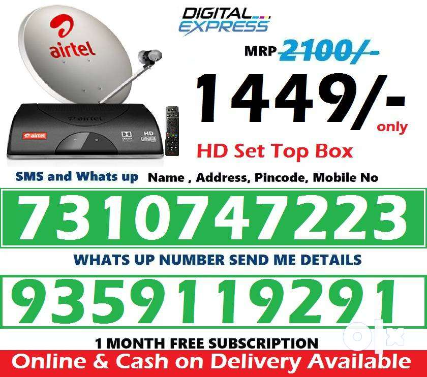 Airtel DTH Dish Tv D2H airteltv @ just 1249 All over india best offer 0