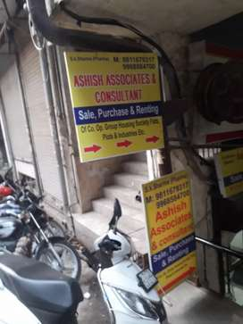 1 bhk flat for rent near metro Station