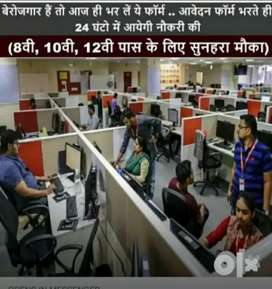 Mahindra company required for candidates