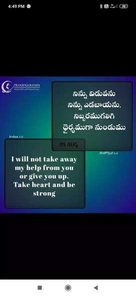 This is jyothsna nalluri i want job beauty,telle colar,రిసెప్షనిస్ట్