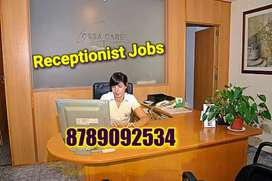 Urgent Reception Front Office Requirement