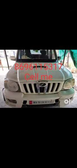 New sell cer for.