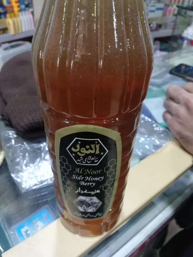 AL-Noor Sider Honey 0