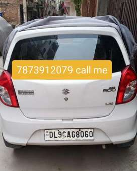 D s car sell my