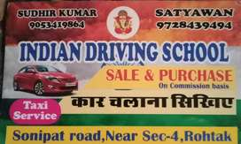 Car on booking available.  Santro and Wagon R