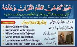 """Online Quran acedmy"".  Teach children online Quran at home"