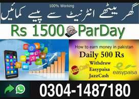 Freshers/students can take job through company of Lahore