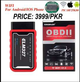 Car Scanner OBD II resource of batteries or any outside strength sourc