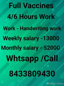 Mannual writing work from home