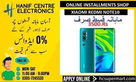 REDMI NOTE10 MOBILE ON INSTALLMENTS REDMI NOTE10 ON EMI IN LAHORE