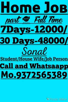 Supppppar home job Immediately Direct Joining