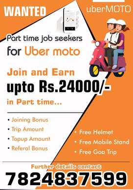 Wanted bike riders in KK nagar