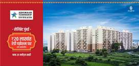 2 BHK Flats for Sale in Shirgaon, Ready to Move Just at ₹ 32.47 Lakh