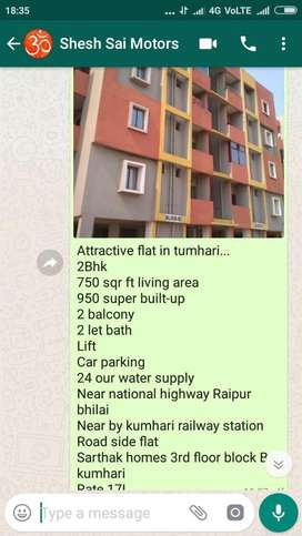 2bhk near national highway road facing 3face electricity ready to move