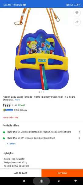 KIDS JHULA AVAILABLE FOR SELL.