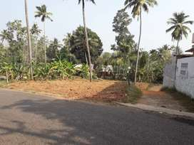 Plot for Sale at chathanoor