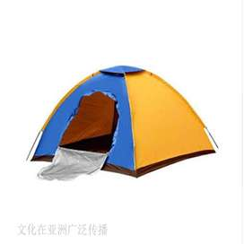 Camping Tents, Waterproof Camping TentInnovate you, Innovate your hom