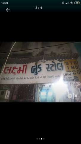 Shop for sale Road touch in Rajmahal Road