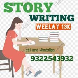 Good handwritings weelay 13000 salary