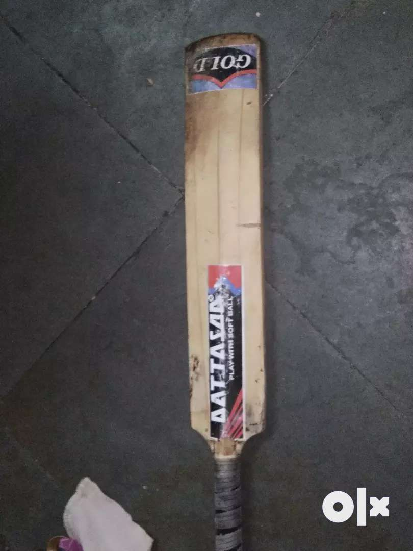 My bat at sale 0