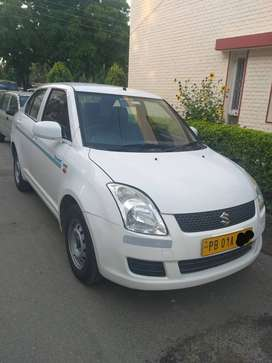 Swift dezire yellow plate for sale in chndigarh.