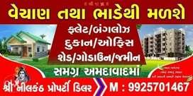 145 plot area karmchari Nagar ghatlodia