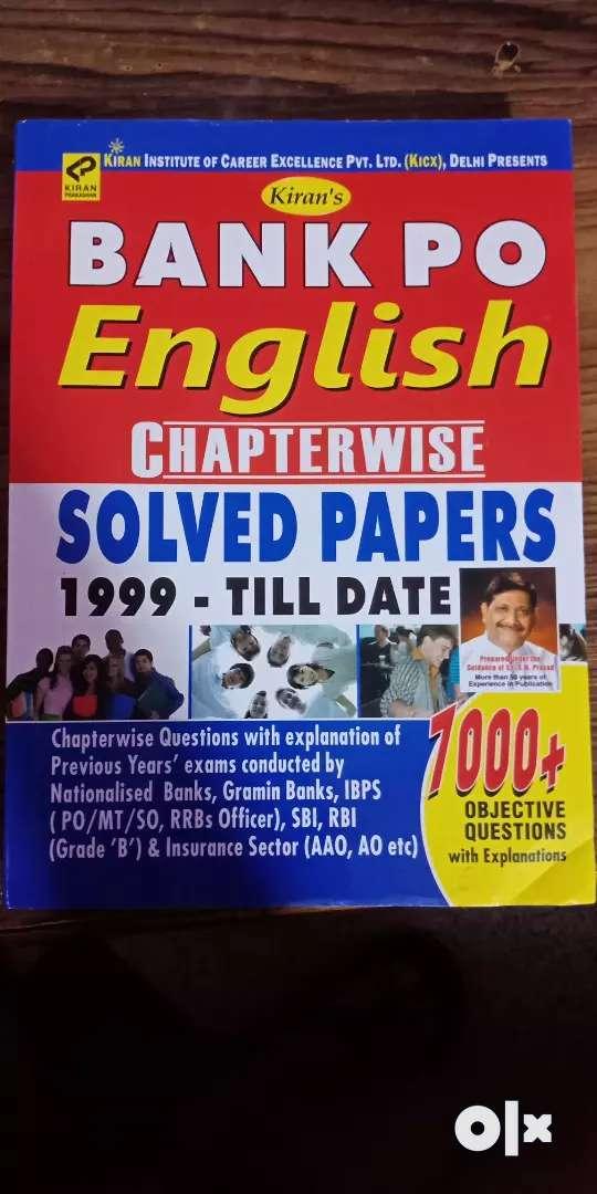 Kiran bank po english book 0