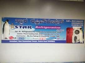 STAR Refrigeration