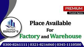 5 Acre Land Available On Rent At Fiedmc Expressway Fsd For Warehouse