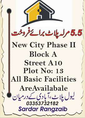 5.5 MARLA PLOT FOR SALE IN NEW CITY PHASE II.