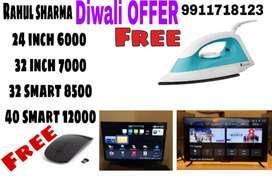 Diwali offer free gift