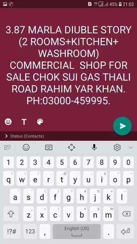 3.87 Marla Commercial Shops For Sale Chowk Sui Gas Thali Road RYK.