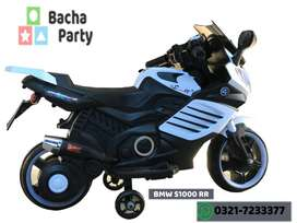 Bikes battery operated systems available for kids