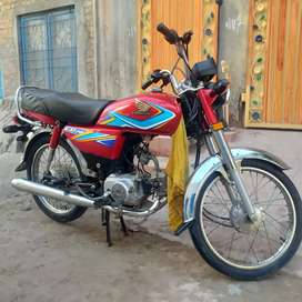 Replace offer with suzuki 110