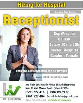 Hiring Receptionist for hospital