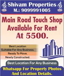 Main road touch Shop available for rent suitable for any business