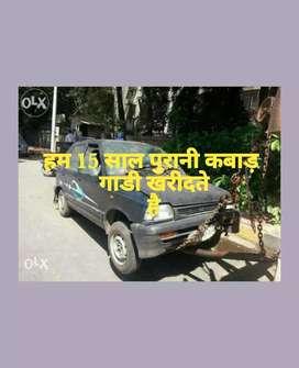 •• Hum purani accident junk damage car khridte hii