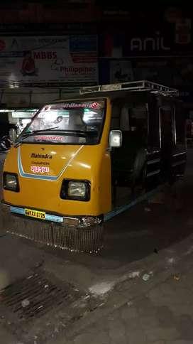 Mahendra Champion