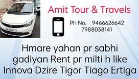 Amit Tour & Travels