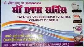 Maa dth service