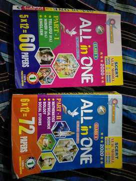 Ap 10th ssc all in one new model books