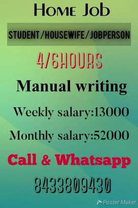 Writing skills work from home part time job