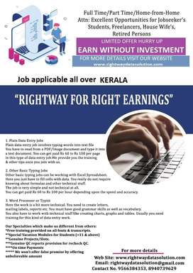 EARN WITHOUT INVESTMENT, PART & FULL TIME, DAILY WEEKLY & MONTHLY PAY