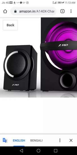 Fnd home theater